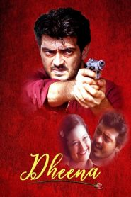 Dheena (2001) Tamil HD Movie
