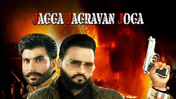 Jagga Jagravan Joga (2020) Punjabi HD Movie