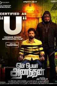 Yen Peyar Anandhan (2020) Tamil HD Movie