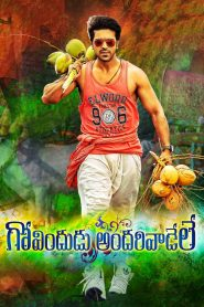 Govindudu Andarivaadele (2021) [Hindi + Telugu] HD Movie