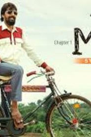 Mail (2021) Telugu HD Movie